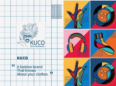 kuco 品牌设计提案