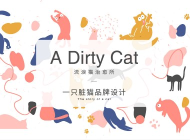 A dirty cat