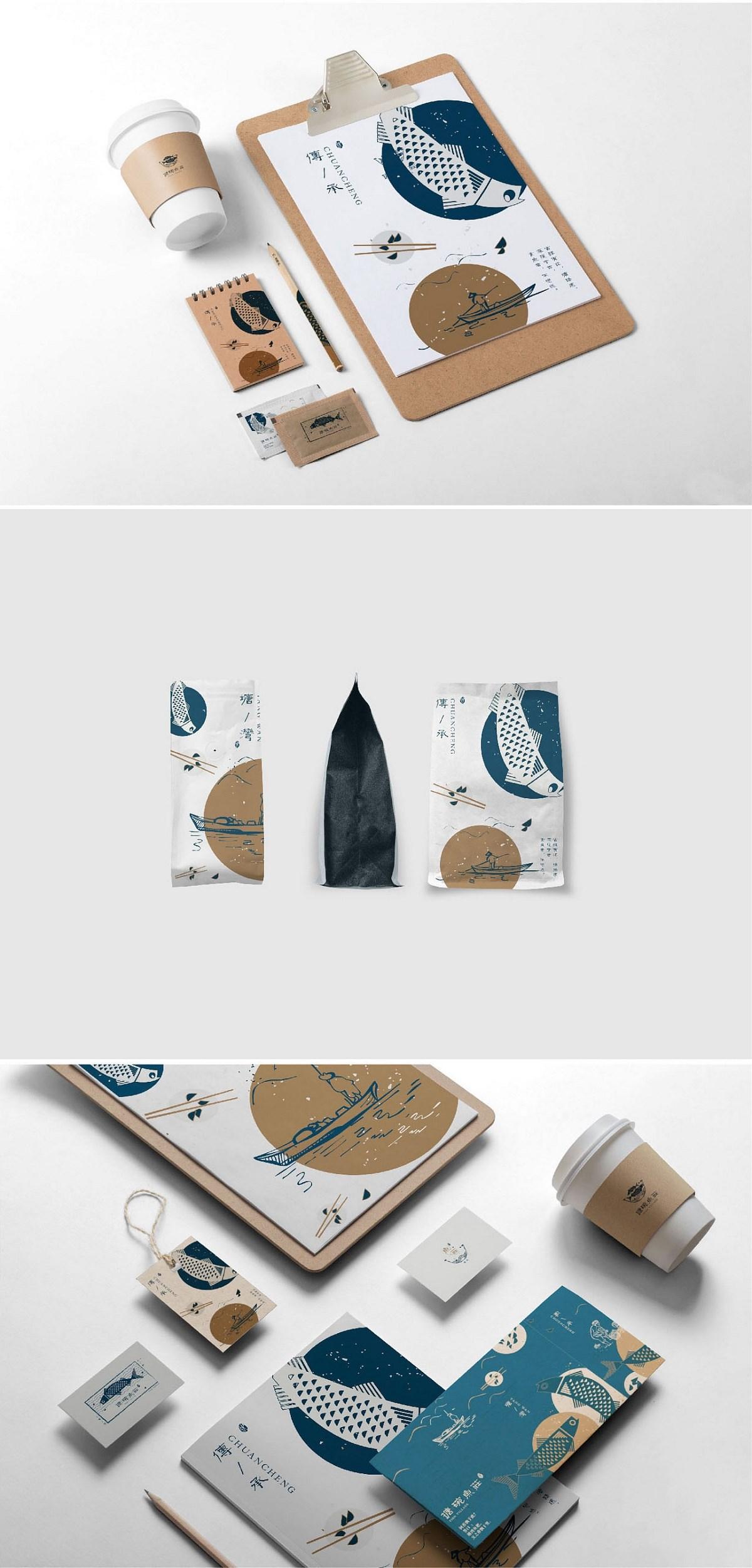 搪碗鱼庄 品牌设计提案