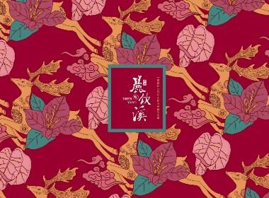 海南绎途·鹿饮溪民宿VI和文创产品设计