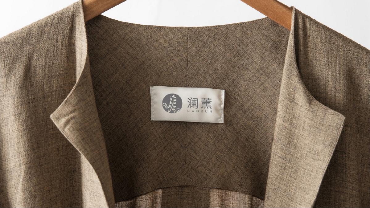 澜薰 | 服装品牌设计