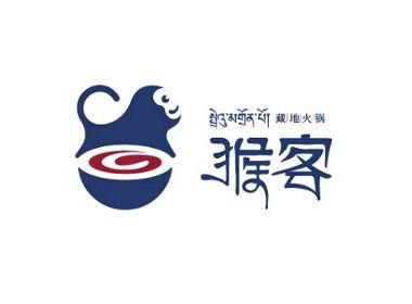 【猴客】西藏火锅店品牌VI设计