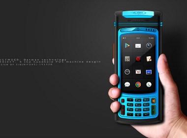手持终端定制-PDA手持终端设计有哪些?