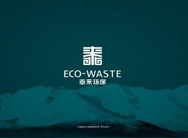 泰来环保·品牌年度合作丨泼墨案例