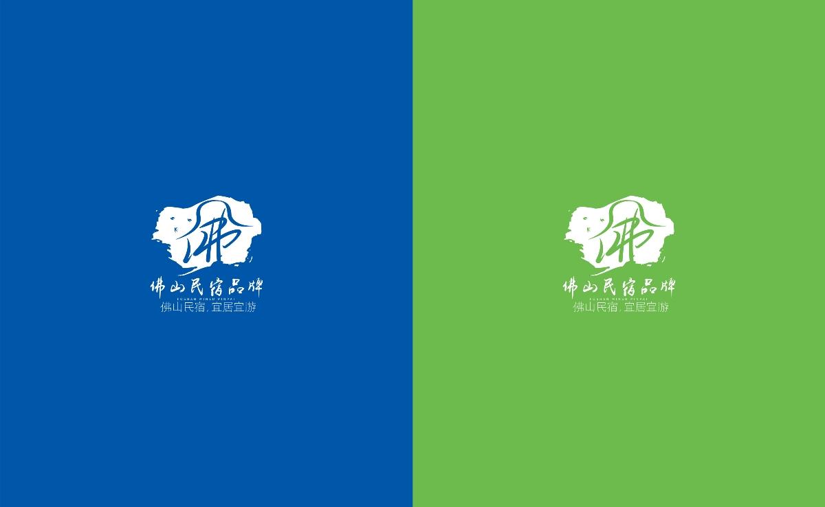 民宿品牌 | 绿蓝水墨风