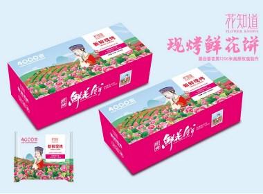 云南現烤鮮花餅禮盒