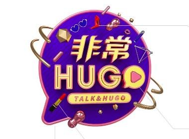 娛樂訪談節目logo
