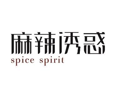 五组8月份字体设计