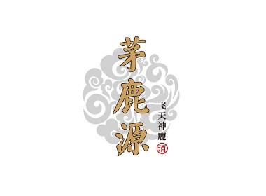 贵州茅台集团健康产业有限公司|茅鹿源配制酒包装设计