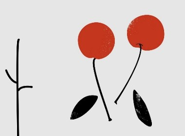 漢字境/一字禪《八月苦熱行》
