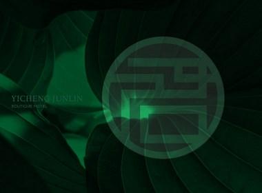 临?#23460;?#22478;君林精品酒店品牌装修设计-山东太歌装饰工程设计