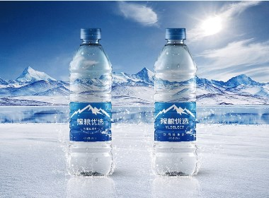 「豫粮优选」饮用水包装设计