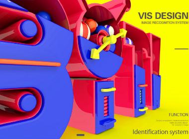 儿童教育LOGO设计|儿童教育VI设计|机器人LOGO设计