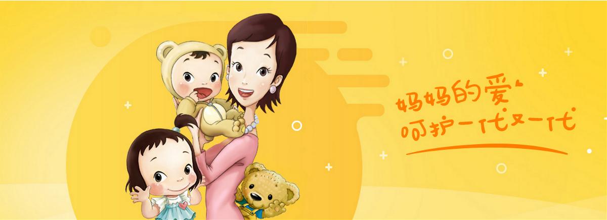 韓美集團:媽咪愛·依兒呀母嬰營養健康產品-益生菌固體飲料品牌包裝設計——西安厚啟