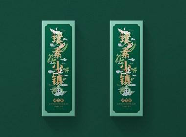 綠豆糕包裝設計