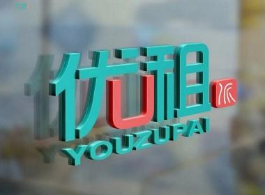 贵州VI设计,大典创意设计,贵阳标志设计