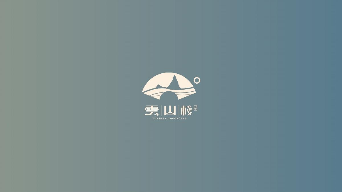 云山處丨攜手禹品牌工作室創作中秋佳節禮品