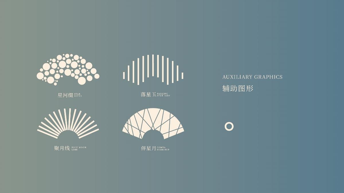 云山处丨携手禹品牌工作室创作中秋佳节礼品
