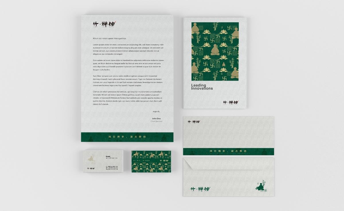 竹 禅馆   坐禅品牌设计
