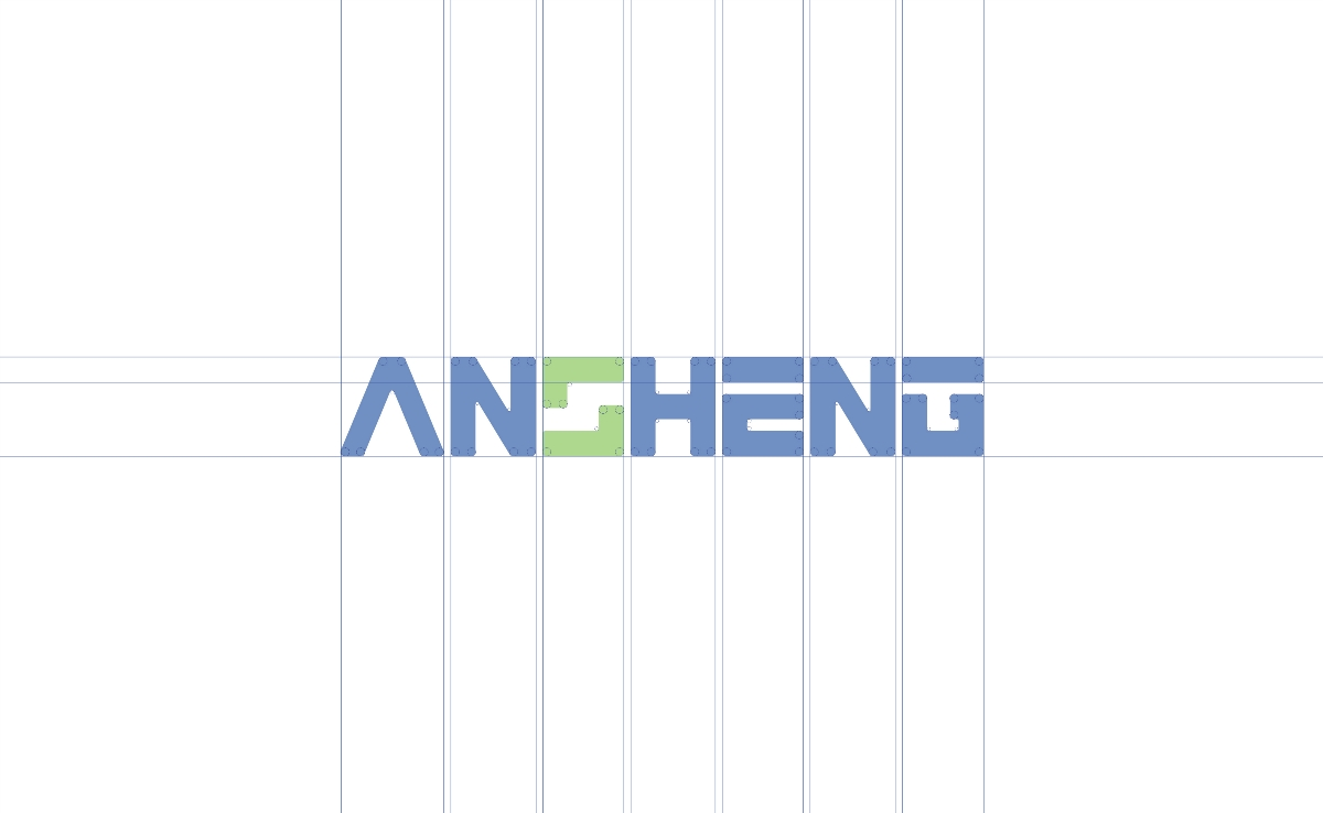 安胜环保科技 | 品牌设计