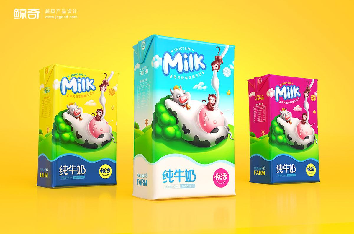 悦活儿童牛奶包装设计—鲸奇创意