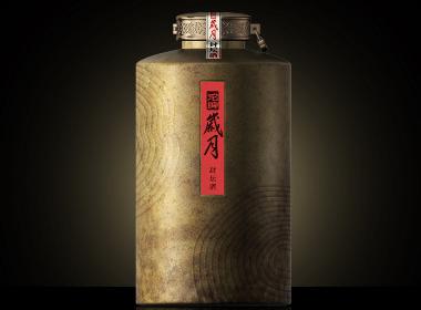 岁月老酒——记忆中的味道!
