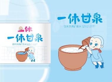 一休 #唐风汉韵|婴幼儿饮用水