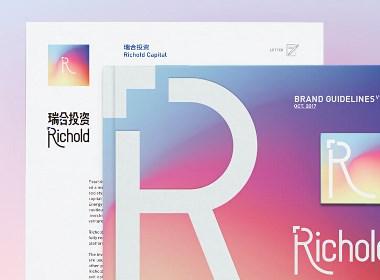 瑞合投资 · Richold 金融投资品牌设计