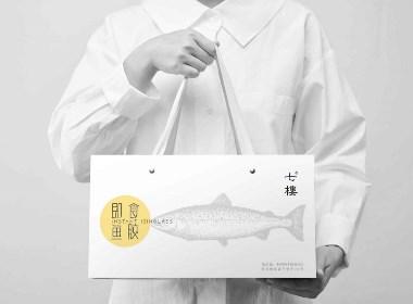 即食鱼胶礼盒包装设计