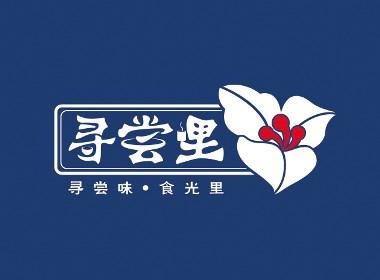 玺亚|siyaen 寻尝里vi手册