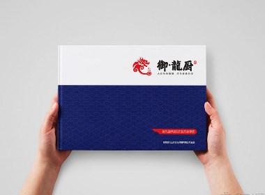 湖南湘菜-御龙厨餐饮品牌视觉和空间设计