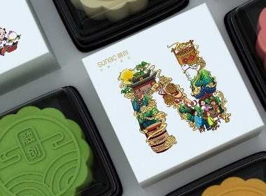 融香礼月月饼包装设计