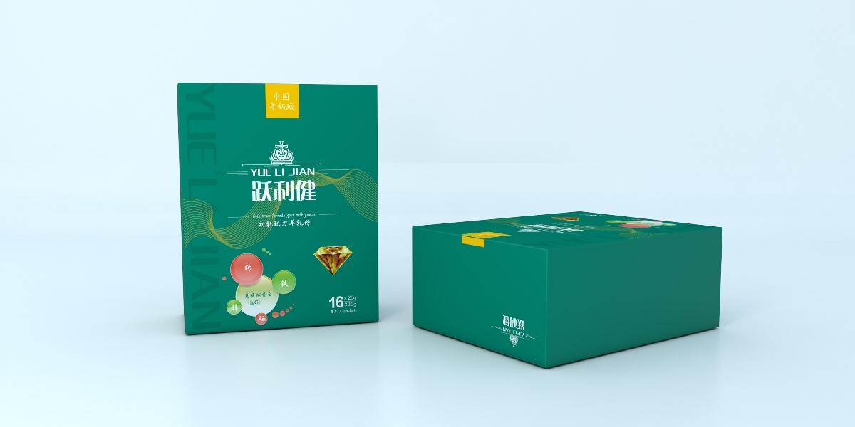 牛奶粉包装盒、商超礼盒、食品包装盒、奶粉包装盒、羊奶粉包装盒