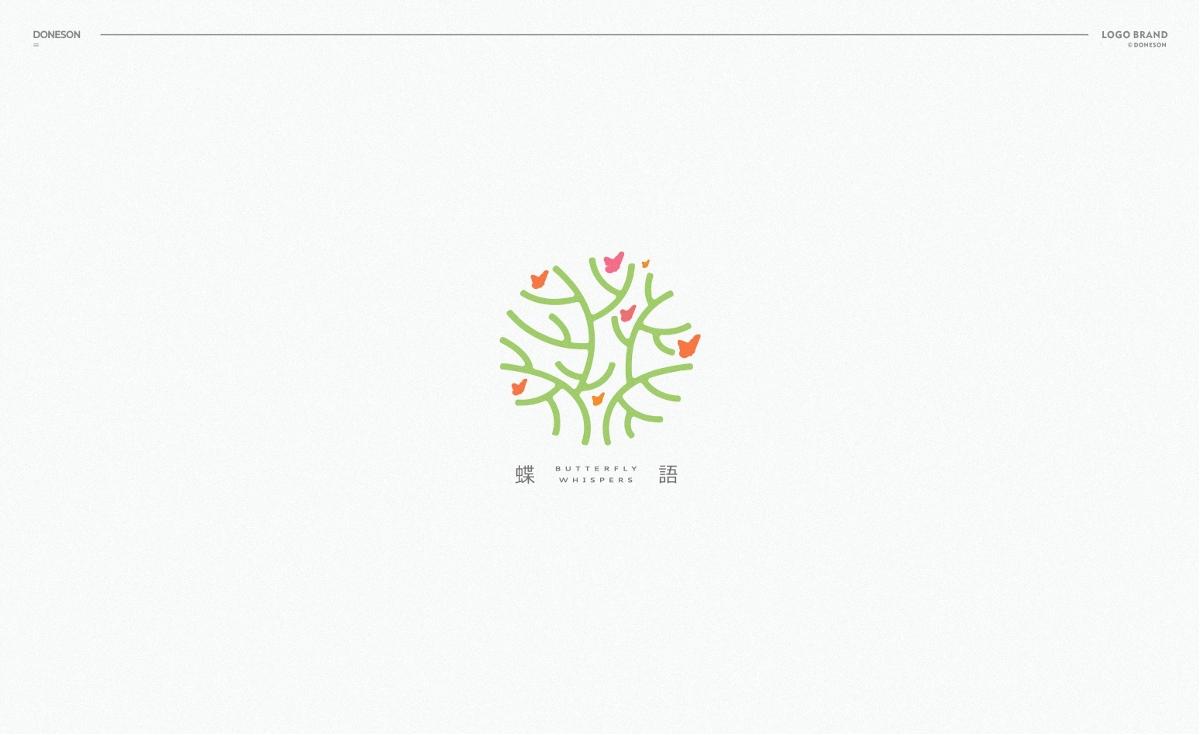 标志 | 仲夏 集