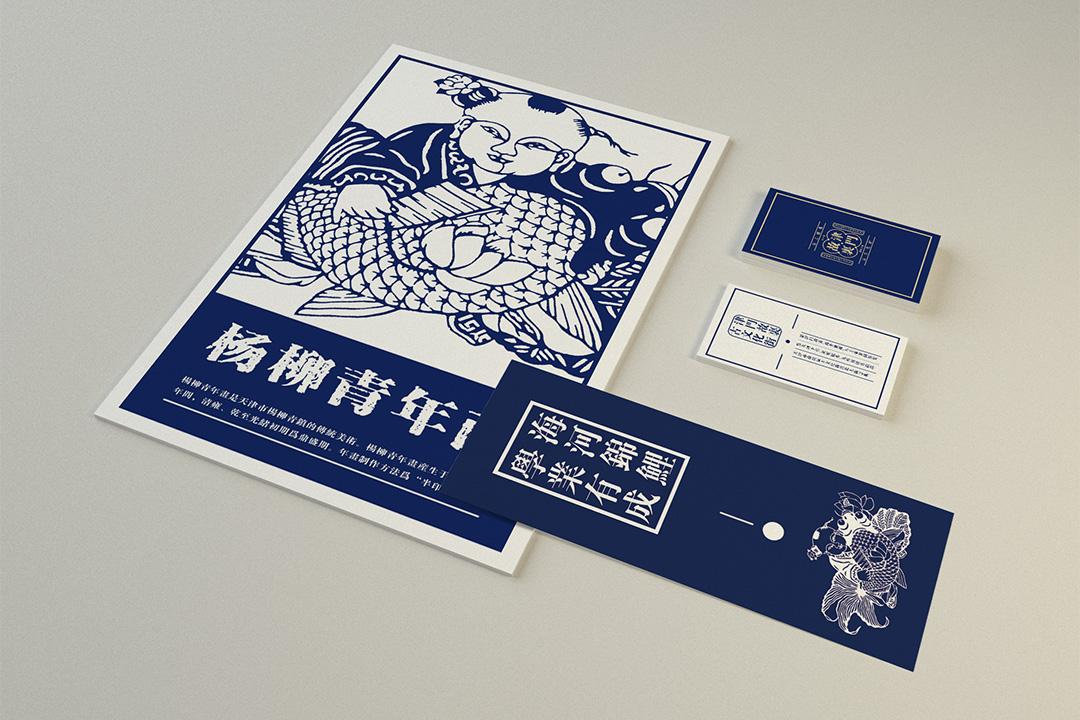 文创品牌设计-雨田设计