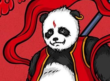 国风熊猫元素练习(二)