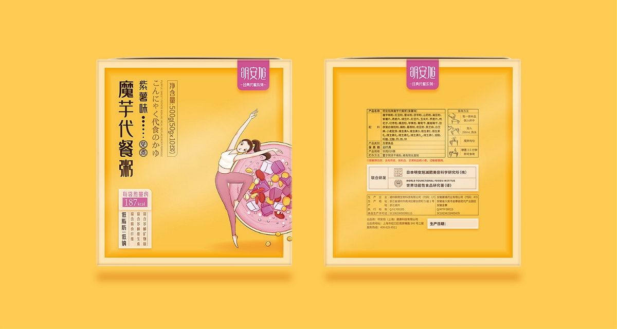 明安旭-经典代餐粥系列-魔芋粥