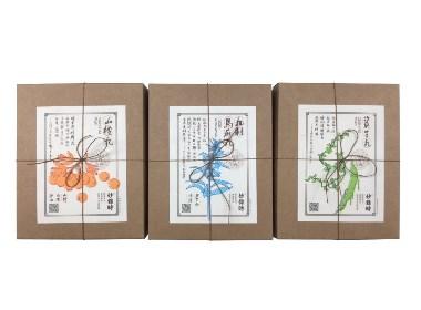 妙锦时-山楂丸,资生丸,九制乌麻丸包装设计
