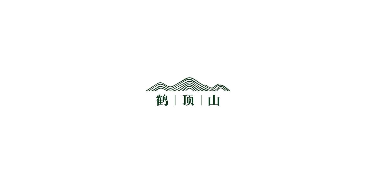 鹤顶山茶氧洗发护发茶粉品牌包装设计