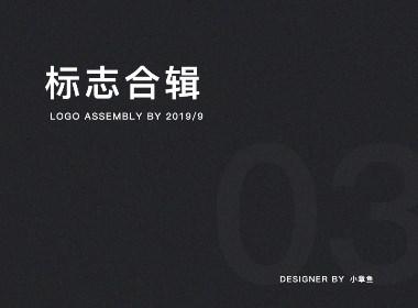 标志合辑03