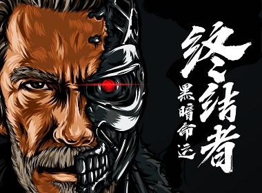 终结者:黑暗命运