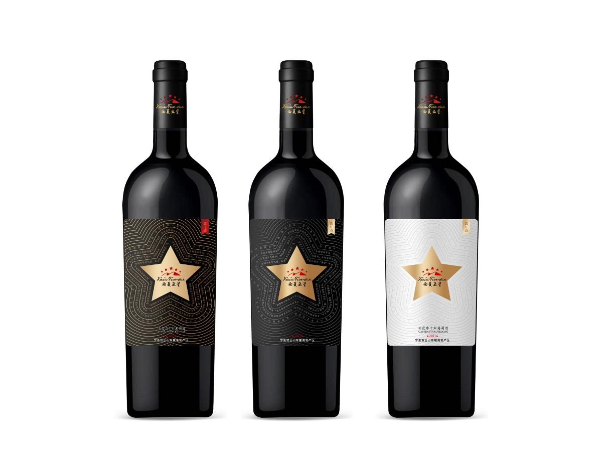红酒酒标设计