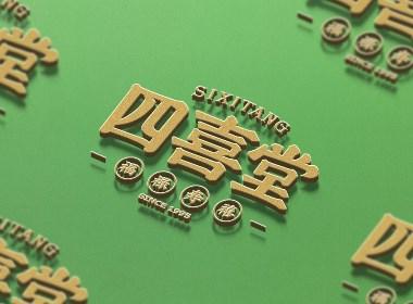 四喜堂-品牌設計