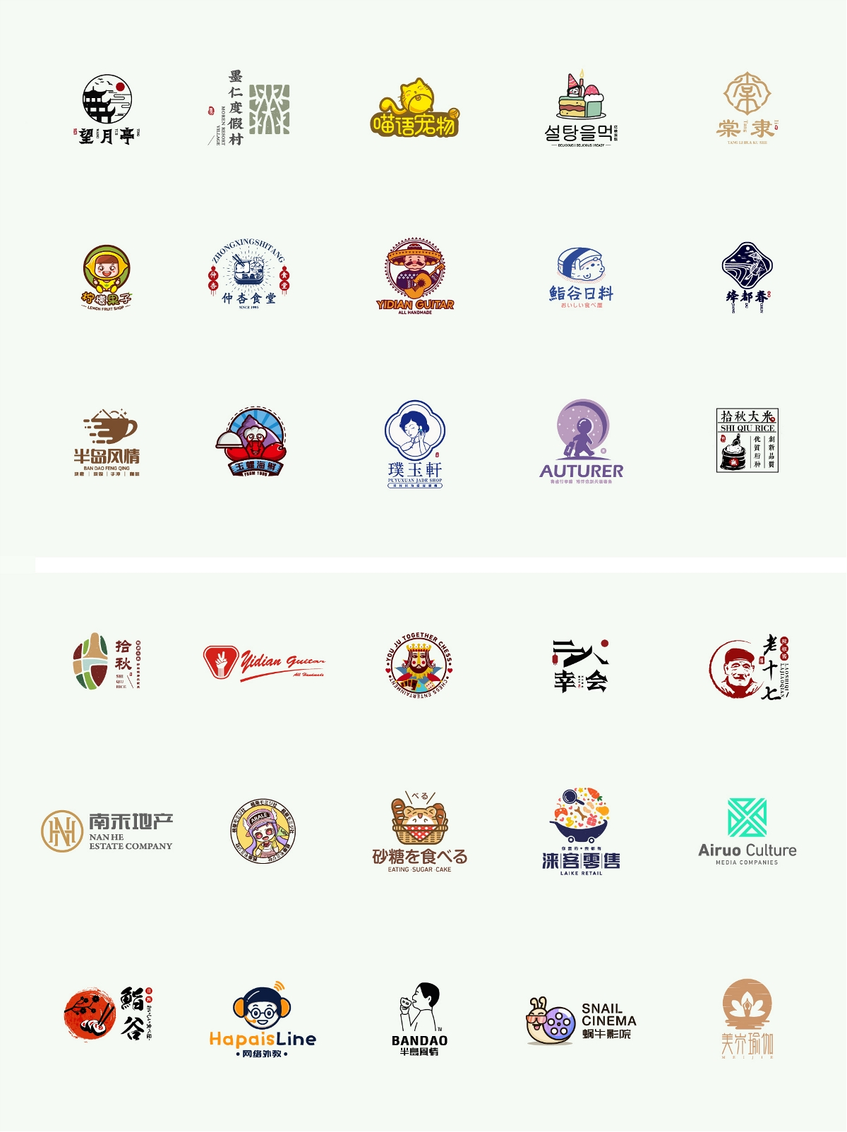 2019年精选Logo(一)
