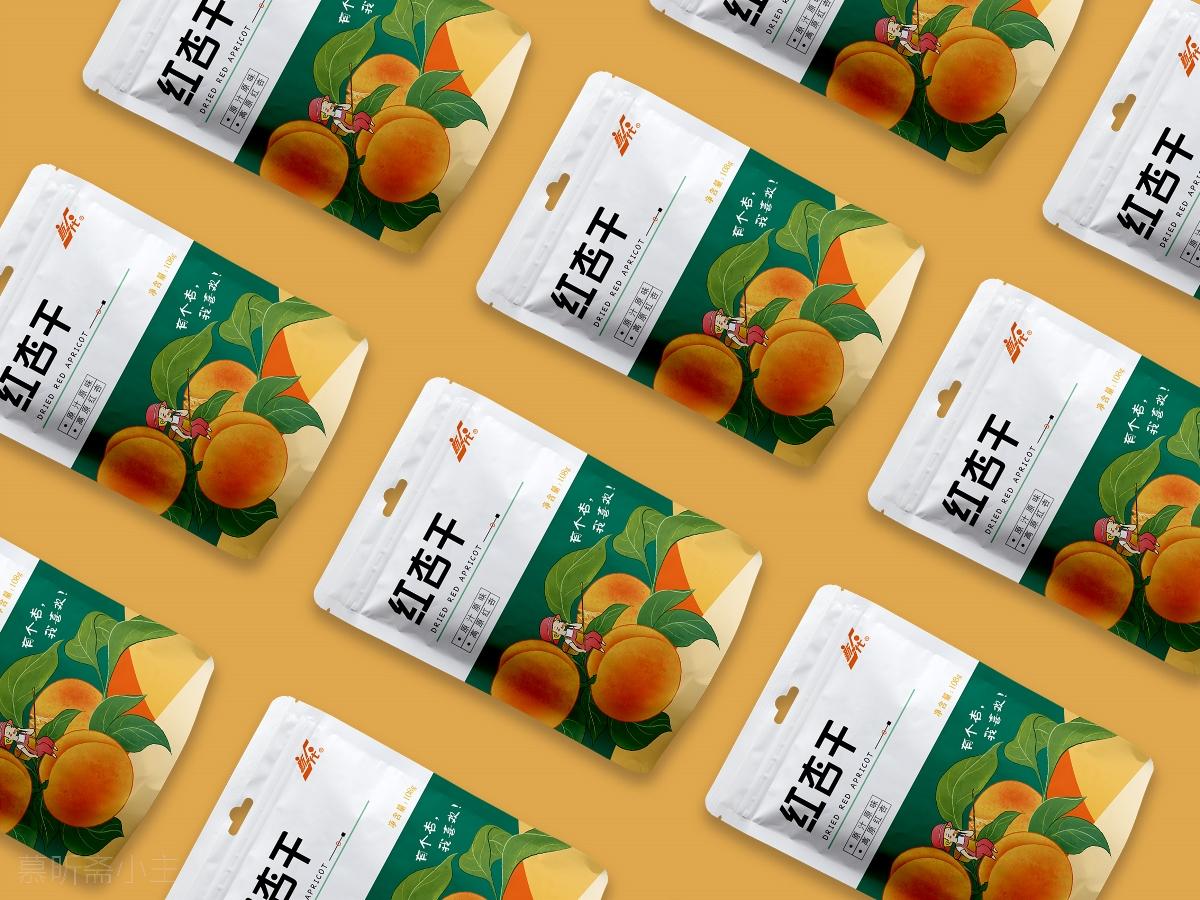 红杏干插画绘制及包装设计