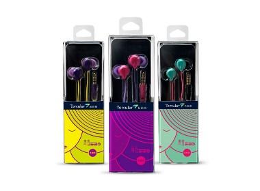 點一案例 / 青春520耳機品牌視覺+包裝設計