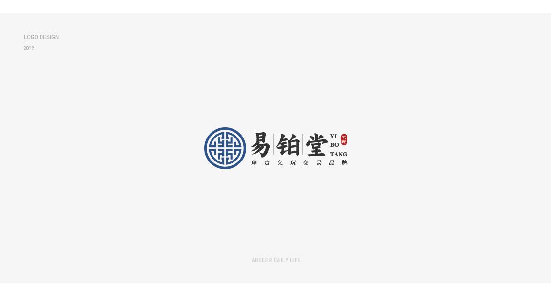 【LOGO设计】