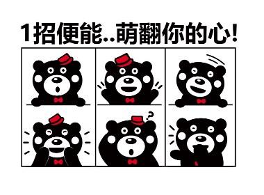 天唐出品 |《熊本熊》產品策劃