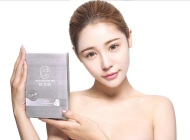 化妆品-LOGO