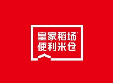米店品牌形象升级方案